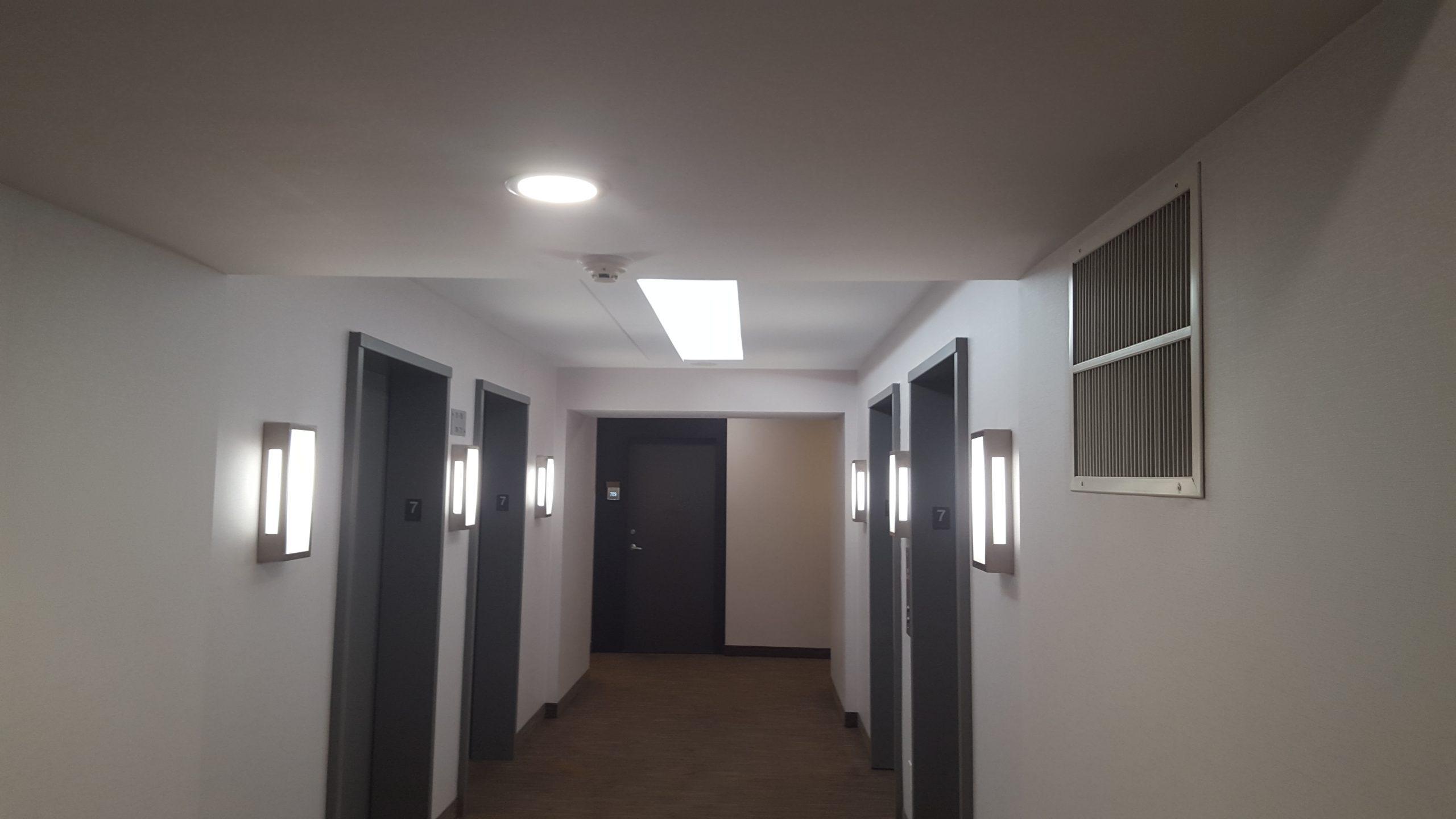 LED & commercial street lighting