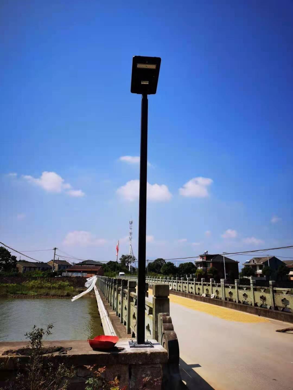 LED street lighting company